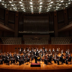China NCPA Concert Hall Orchestra