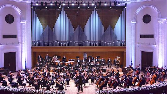 Armenian State Symphony Orchestra
