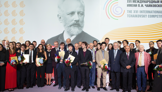 XVI International Tchaikovsky Competition: Awards Ceremony