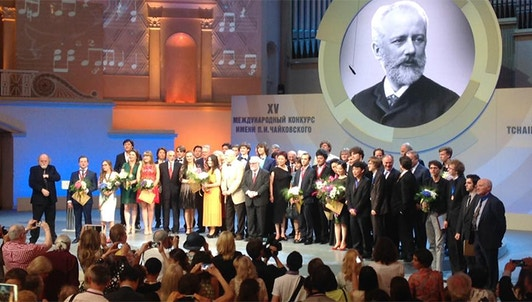 XV International Tchaikovsky Competition: Awards Ceremony